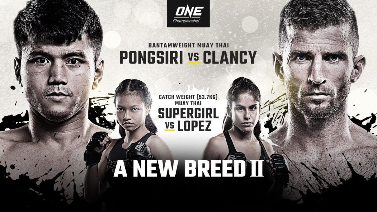 ONE Championship A NEW BREED II