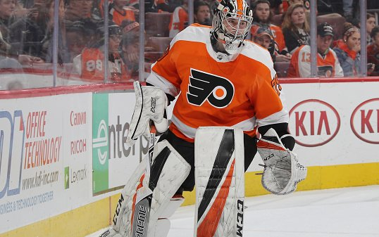 Image for Flyers Goalie Carter Hart Sends a Gift to 1 Special Fan