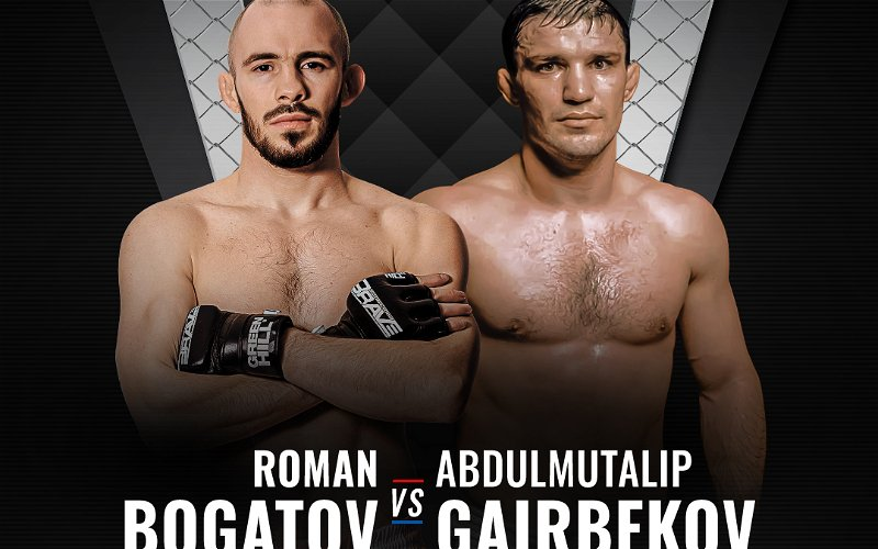 Image for Brave CF 51 Debutant Abdulmutalip Gairbekov Reflects On 'Once In A Lifetime Opportunity'