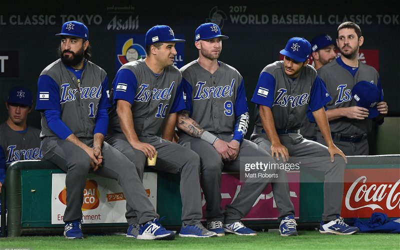 Image for Team Israel Reveals Olympic Baseball Roster